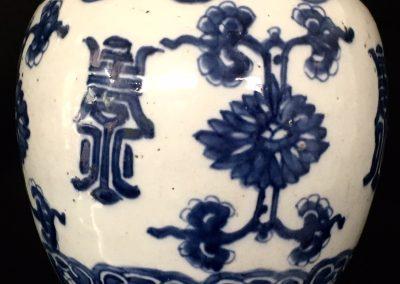 A Blue & White Kangxi period Jar H.18cm
